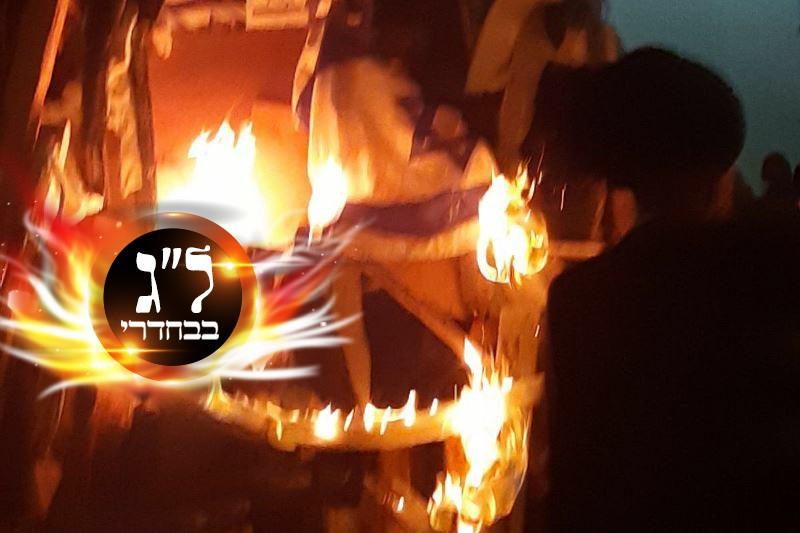 צפו: ילדי הפלג הירושלמי הבעירו דגלי ישראל