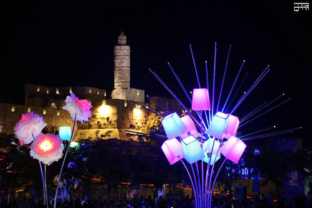 ירושלים של צבע, צורות ואור  • מרהיב