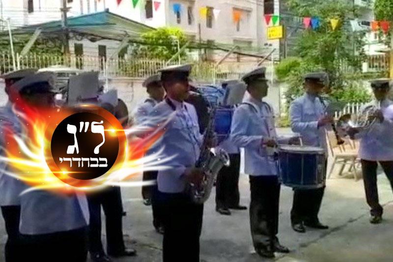 """צפו: החיילים והילדים חגגו את ל""""ג בעומר בבנגקוק"""