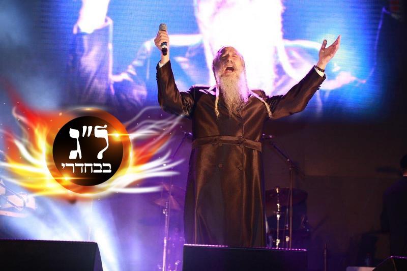 צפת: הרב גרוסמן הדליק, ומרדכי בן דוד הקפיץ • תיעוד ענק