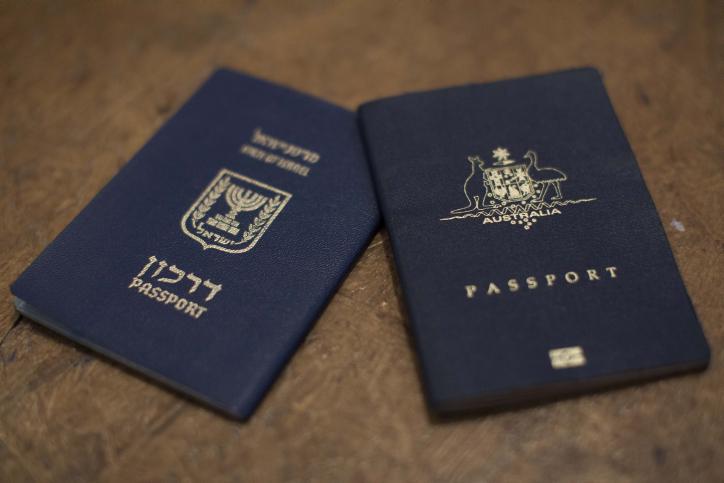 המדריך: כל מה שחשוב שתדעו על הדרכון שלכם
