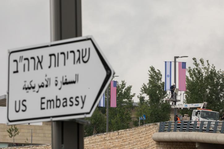 שבוע למעבר ההיסטורי: השלטים נתלו בירושלים • גלריה