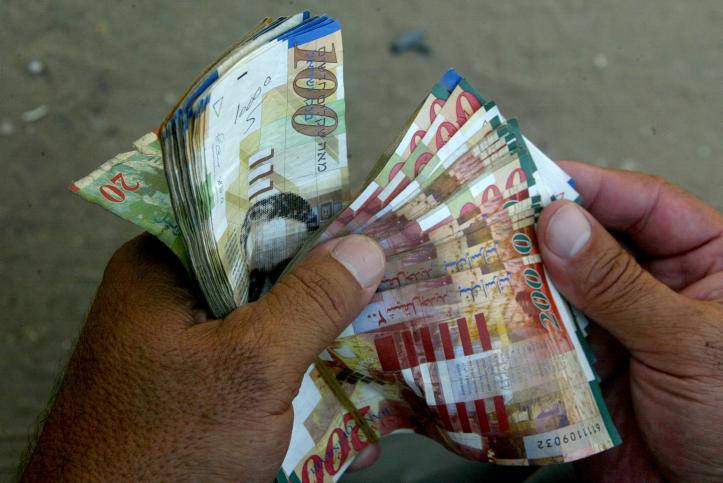 """""""הרבה מזומנים"""": החשדות החמורים נחשפים"""