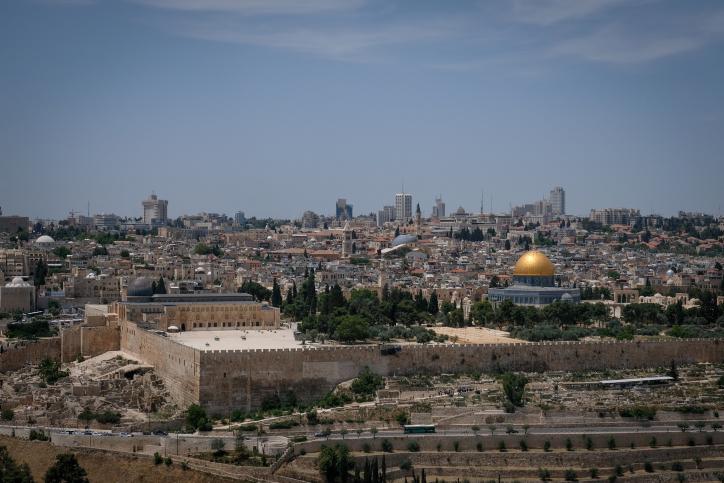 צמד הלהקות במחווה לירושלים וליוצר האגדי • האזינו