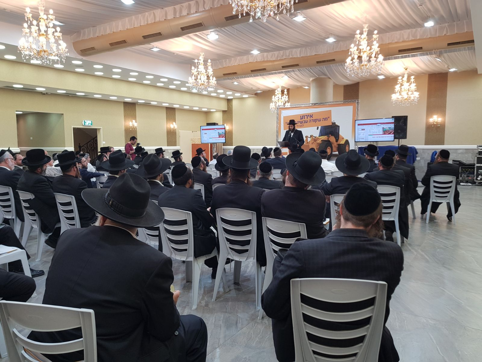 מאות מנהלי עמותות השתתפו בכנס מקצועי של פאגי ועיריית אלעד
