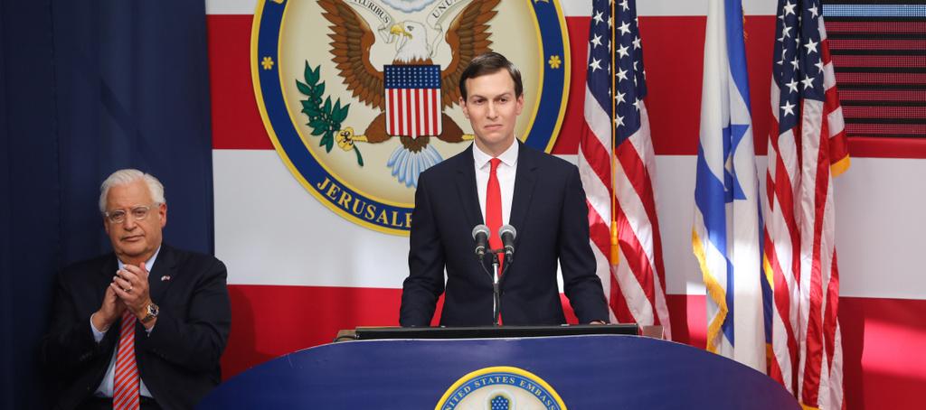 """בברכת שהחיינו בשם ומלכות: שגרירות ארה""""ב נחנכה בירושלים"""
