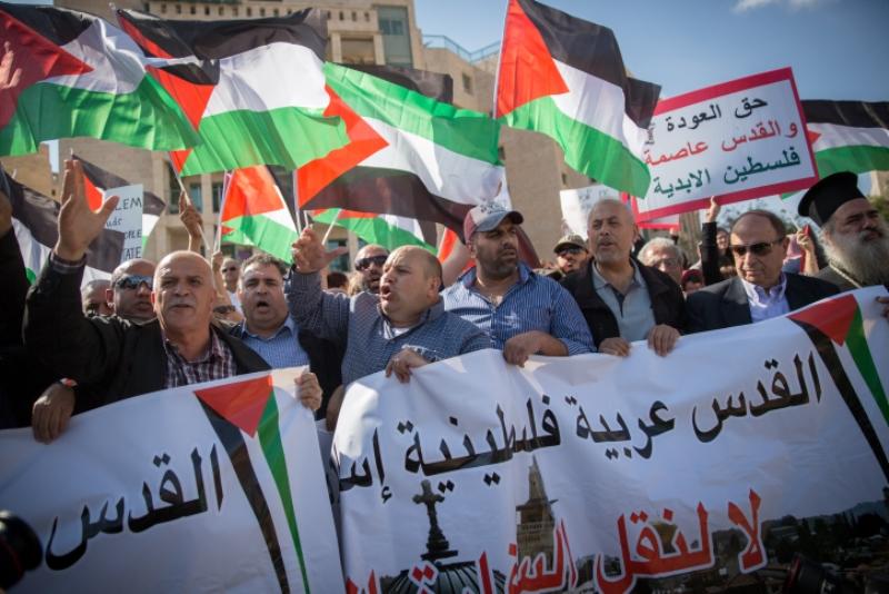 """שרת החוץ לפלסטינים: """"נילחם איתכם ובשבילכם"""""""