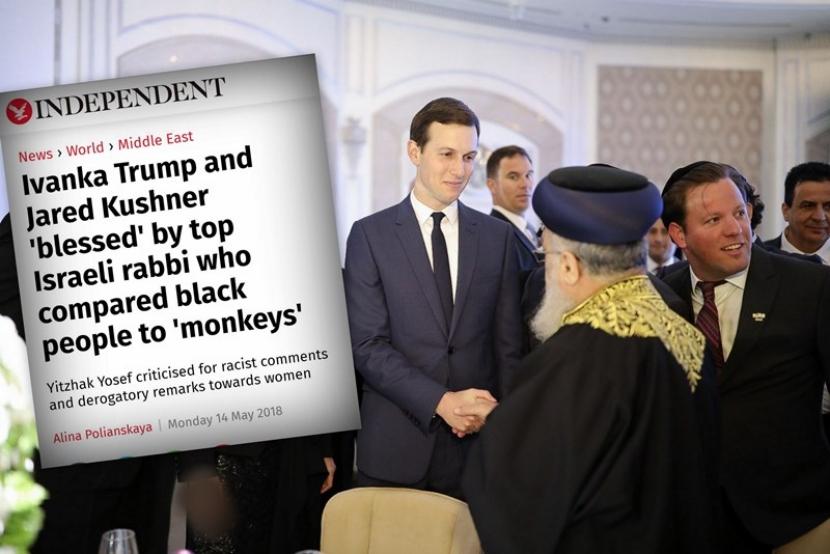 """זעם עולמי: """"הרב שברך את הזוג קושנר - השווה שחורים לקופים"""""""