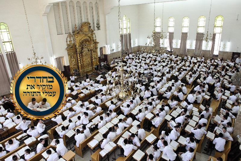 מספר עמלי התורה בישראל: המספרים נחשפים