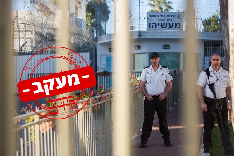 """השר אזולאי לשר ארדן: """"תאפשר לאסירים להתפלל על פי אמונתם"""""""