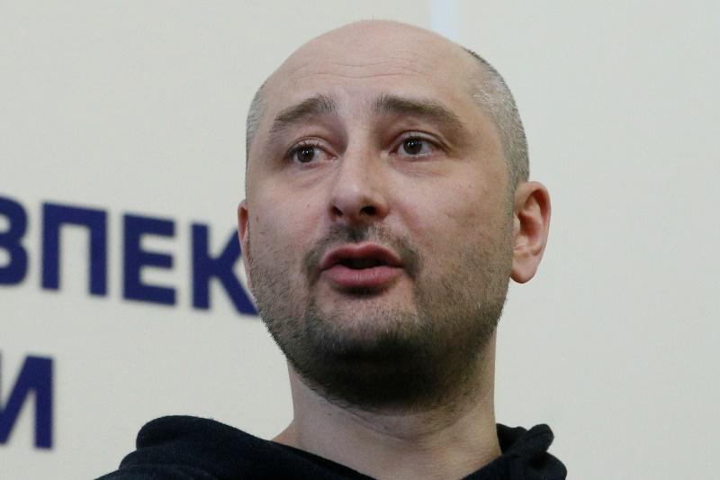 העיתונאי שנרצח - הופיע במסיבת העיתונאים