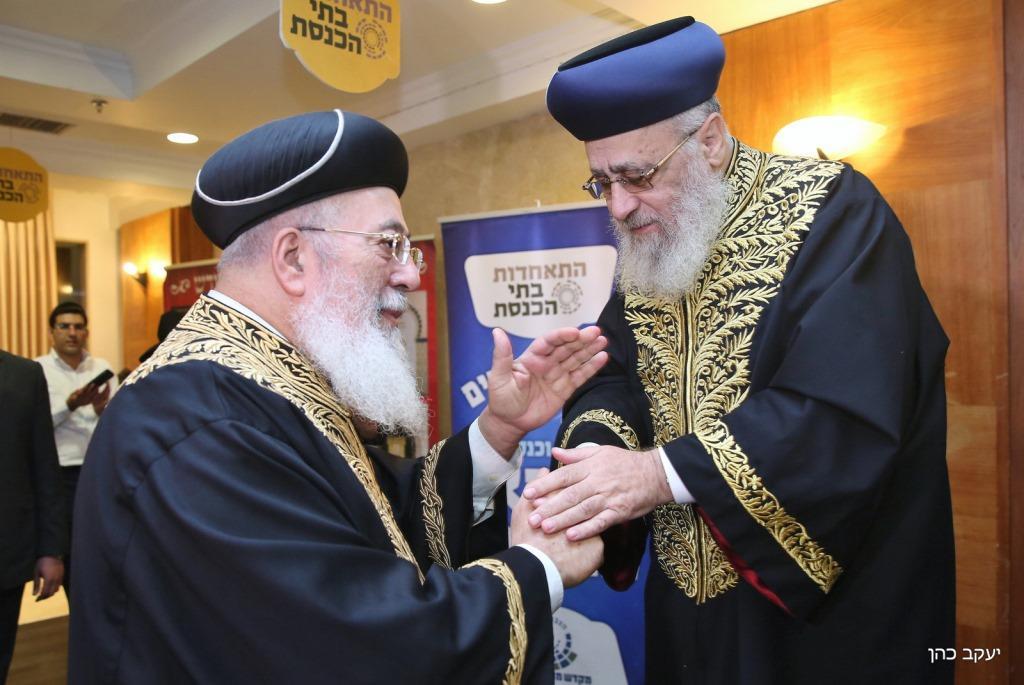 השלום הספרדי: גבאי התאחדות בתי הכנסת התכנסו • תיעוד