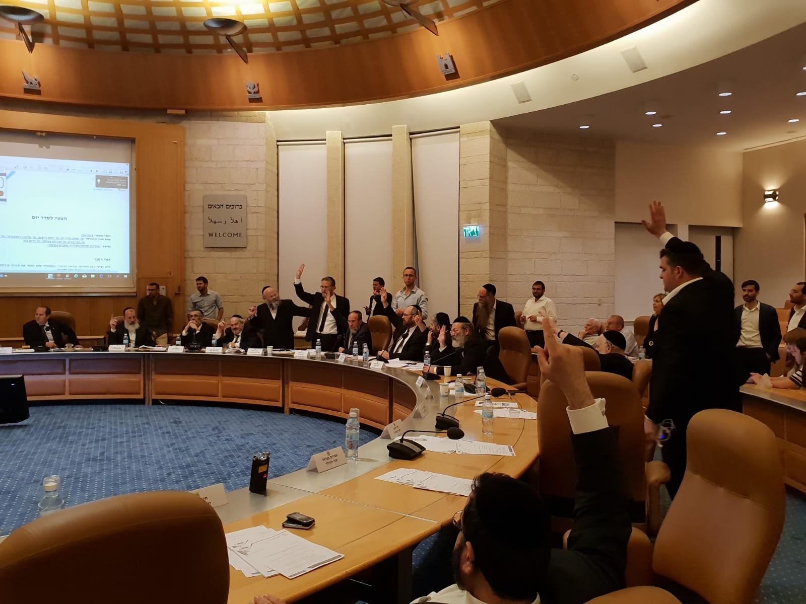 החרדים בי-ם בודקים: פרוטוקול הישיבה זוייף?