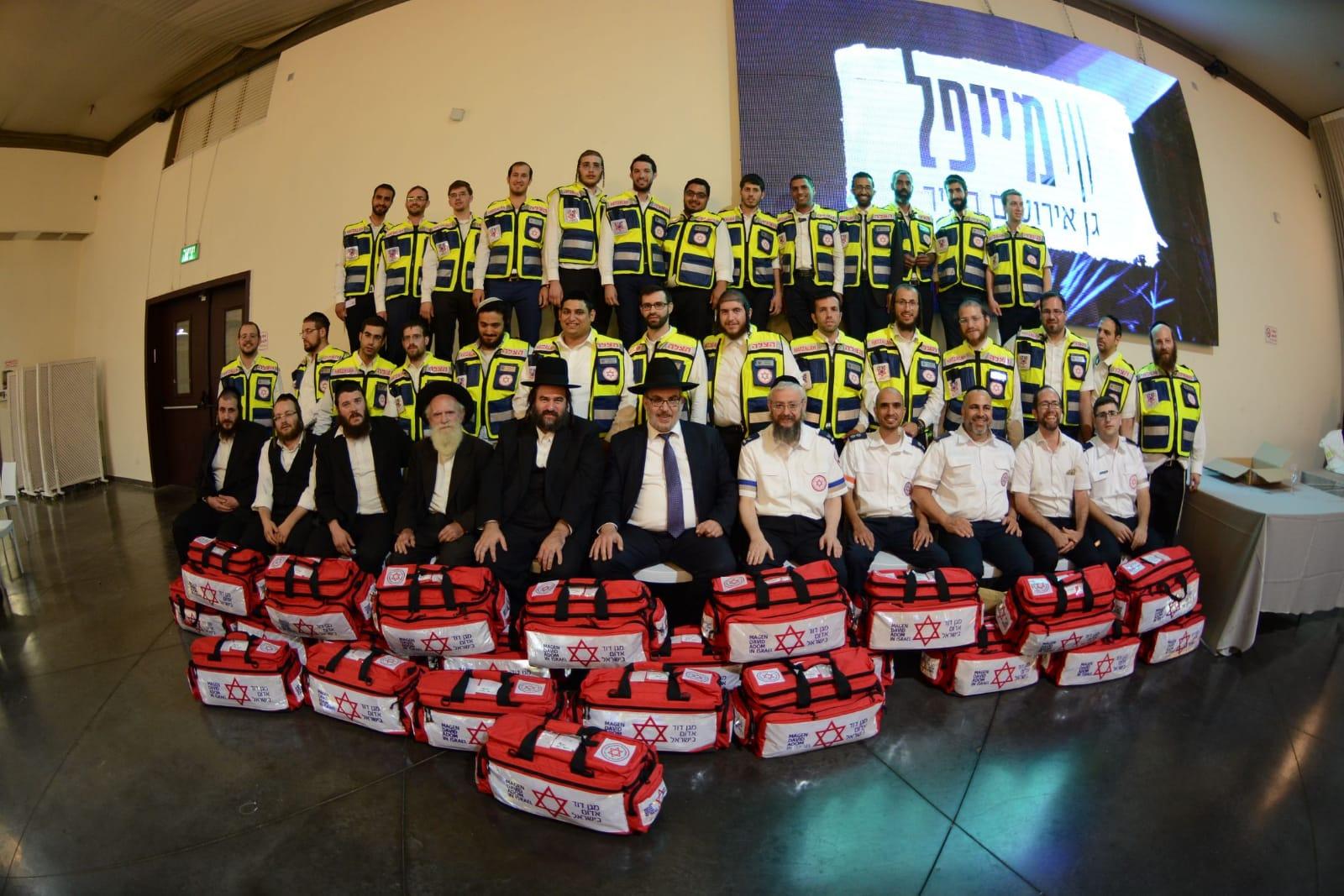במעמד מרשים: הוסמכו 100 מתנדבים חדשים לארגון