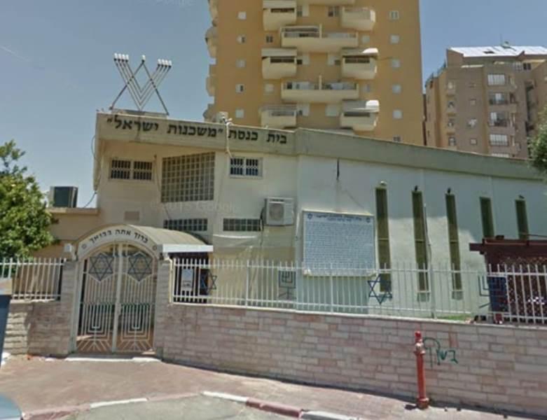 בעקבות שריפה במטבח: נזק כבד לבית הכנסת