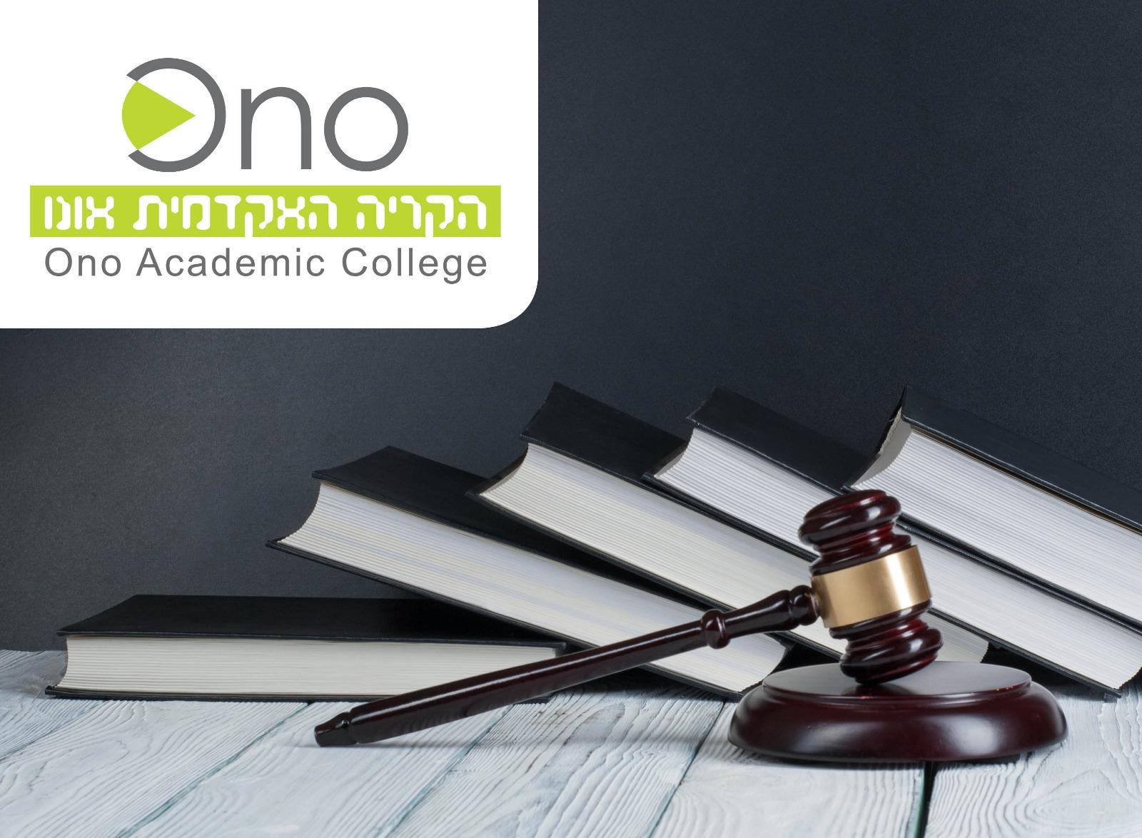 ללמוד לתואר במשפטים בפעמיים בשבוע בלבד!