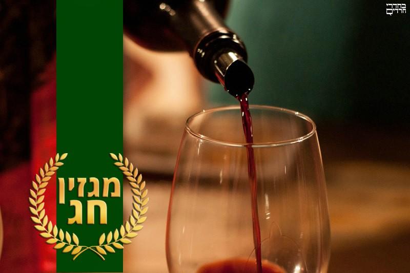 מיוחד לראש השנה: ביקורת יינות לשנה החדשה