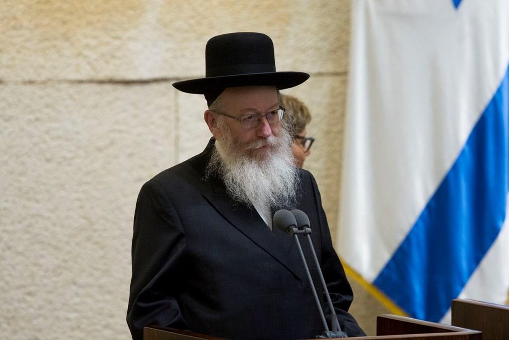 אחרי 63 שנה: יעקב ליצמן הושבע לכהונת שר בממשלת ישראל