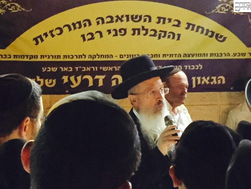 מפתיע: הרב אברהם יוסף משבח את דרעי • צפו