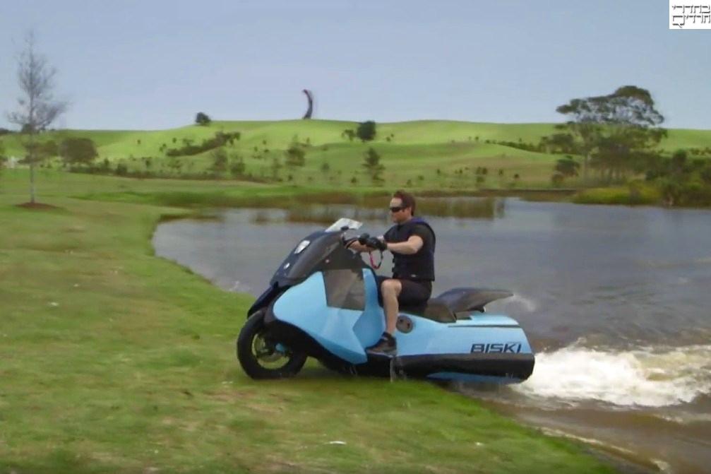 צפו: אופנוע חדשני שהופך לאופנוע ים בלחיצת כפתור