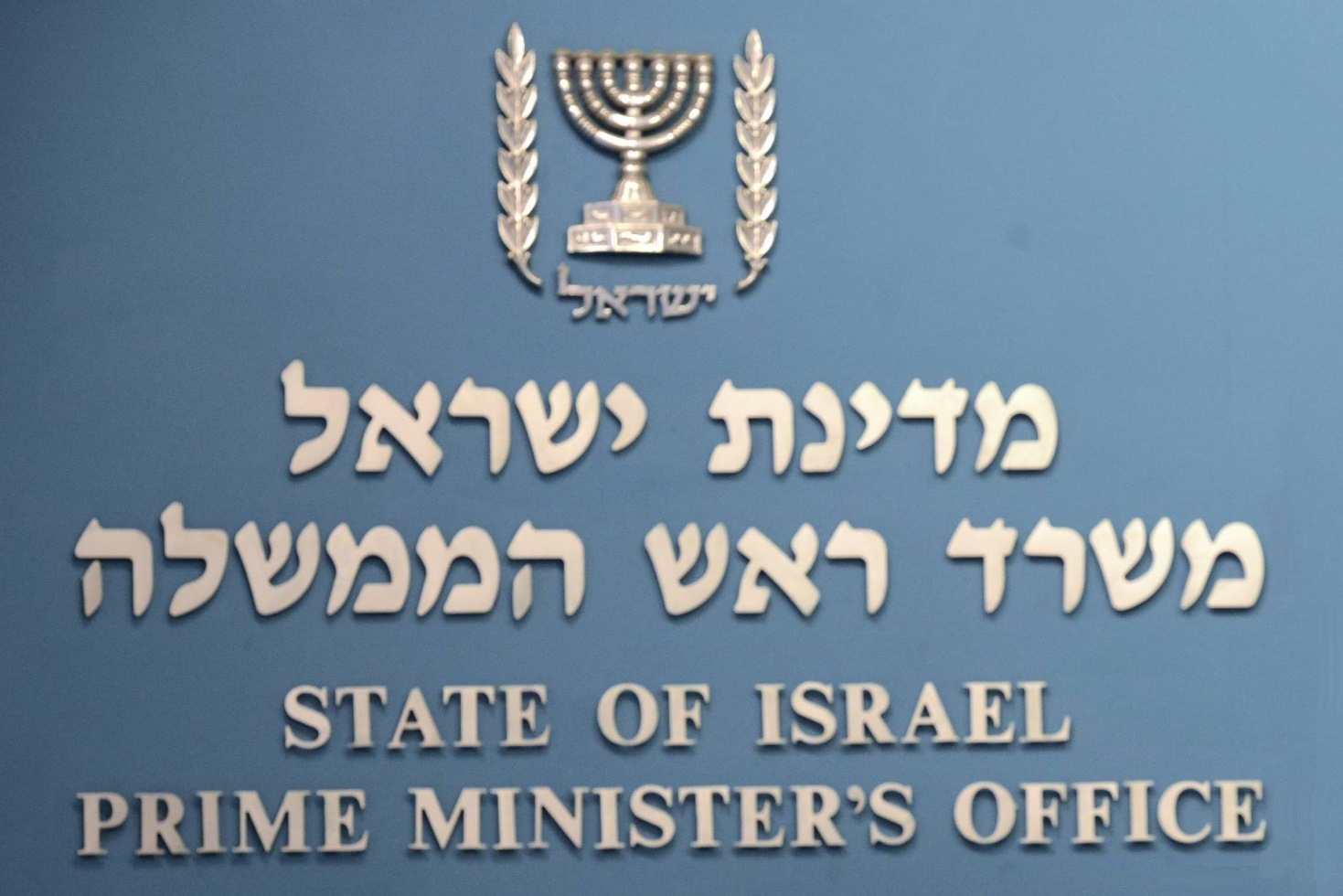 """בלי היתר בנייה ובניגוד לחוק: משרד רה""""מ בונה סככה ענקית בירושלים"""