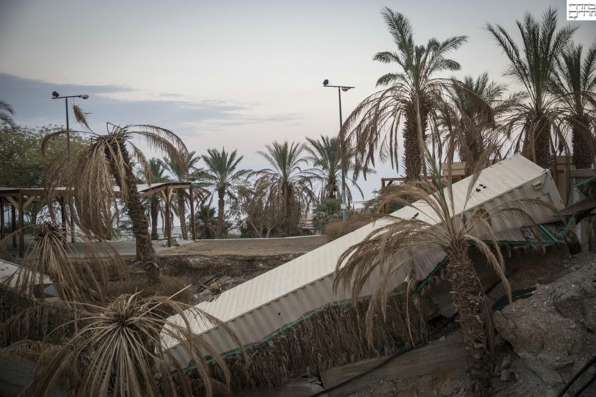 ים המוות: בולענים לחוף ים המלח
