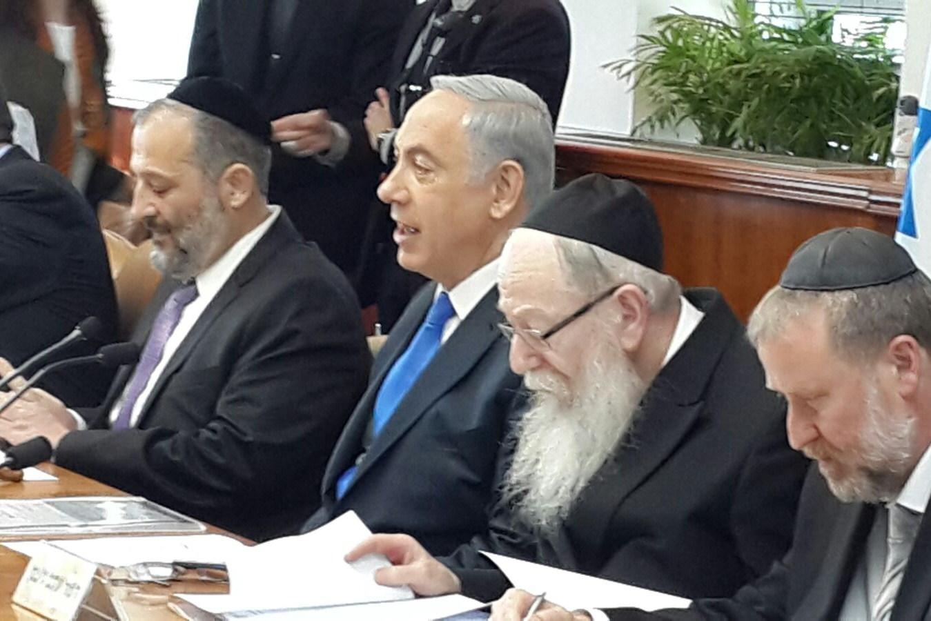 """נתניהו: """"נעשה הכל למצות את הדין עם שורפי בית הכנסת"""""""