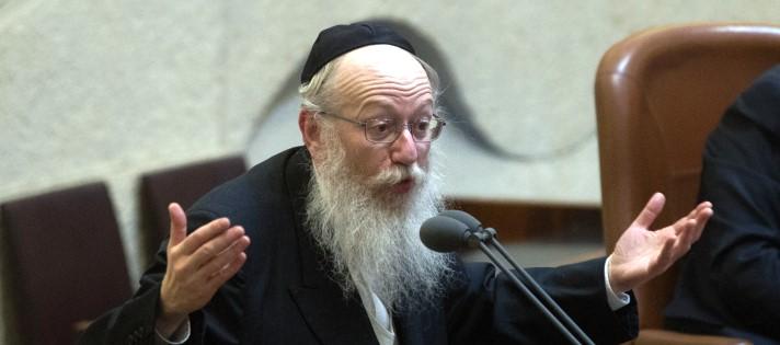 צפו: הרב ליצמן מסר שיעור בכנסת