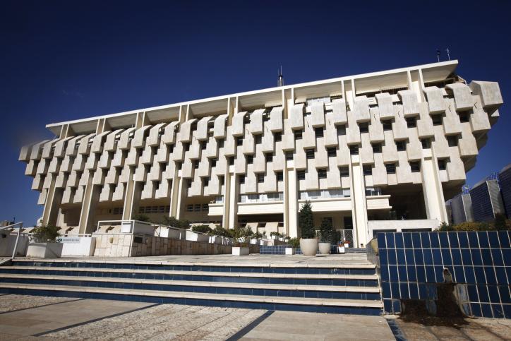 בנק ישראל: שוק הדיור מתייצב, נשאיר את הריבית נמוכה
