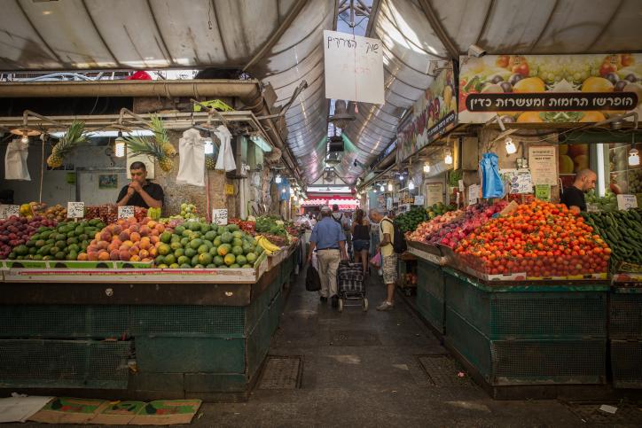 אפליקציה חדשה תקבע את מחירי הפירות והירקות בתדירות יומית