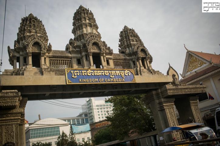 בטעם טוב: אדריכלות בסגנון קמבודי • צפו