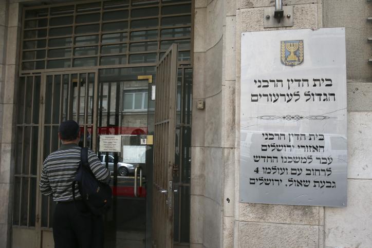 בית הדין קבע: הם אינם יהודים וגיורם בטל