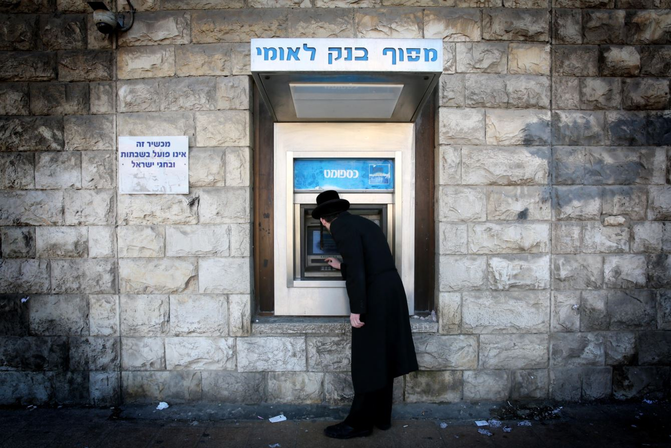 שחקנים חדשים בדרך לשוק הבנקאות הישראלי?
