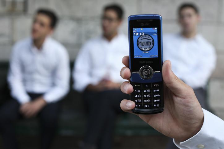 בלי פלאפון: בעיות קליטה מהדרום ועד חיפה