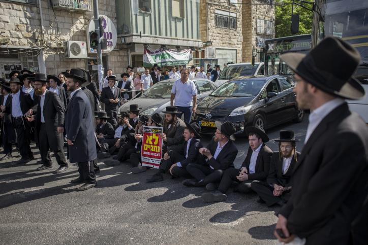 זיכרמן מסביר: מה קרה לחרדים בישראל?