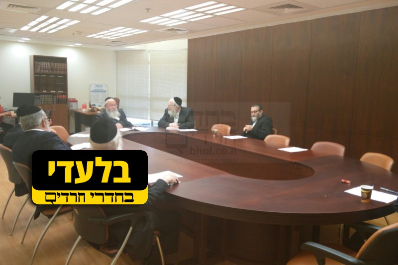תיעוד מהישיבה הסגורה: