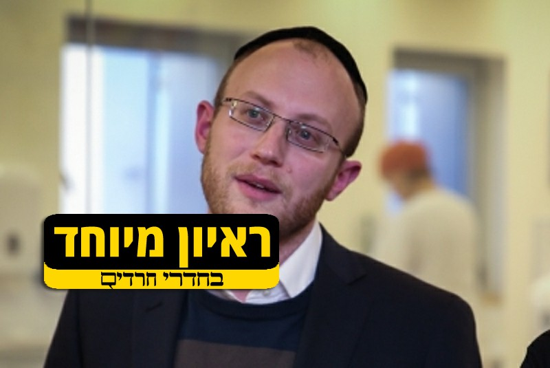"Exclusive Interview With R' Shimon Gross: ""We Don't Want Revenge"""
