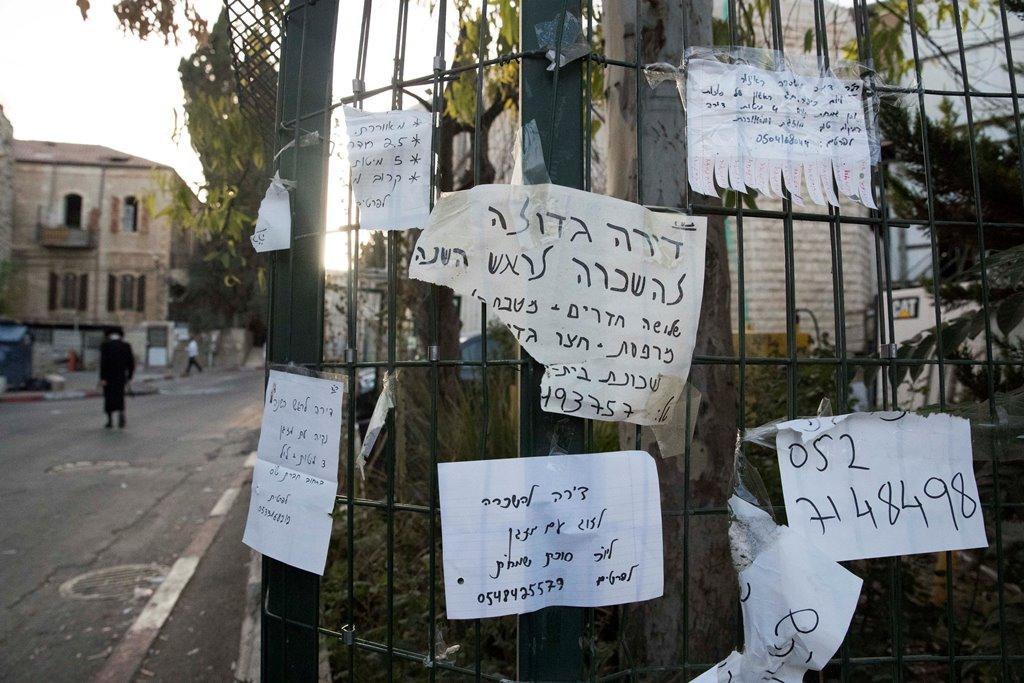 משכיר דירות וישיבה ירושלמית נעצר על העלמת מס