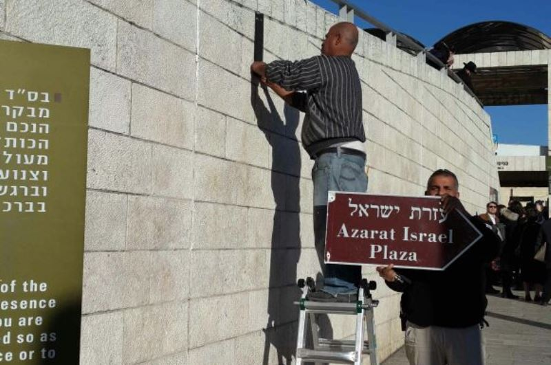 "Storm Over Reform Sign At The Kotel- R' Rabinovits ""It Defies The Kotel Agreement"""