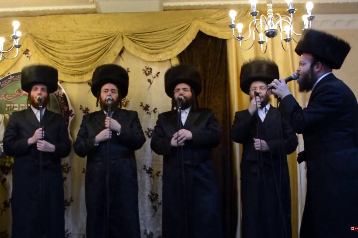 קאבר לגולדמן: מקהלת ויז