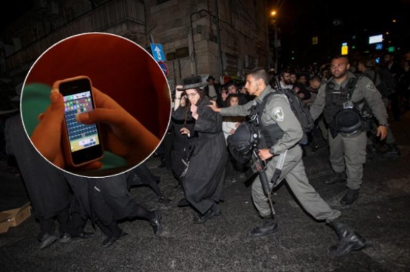 מותר או אסור? אייפון נגנב ממתנדב בהפגנה