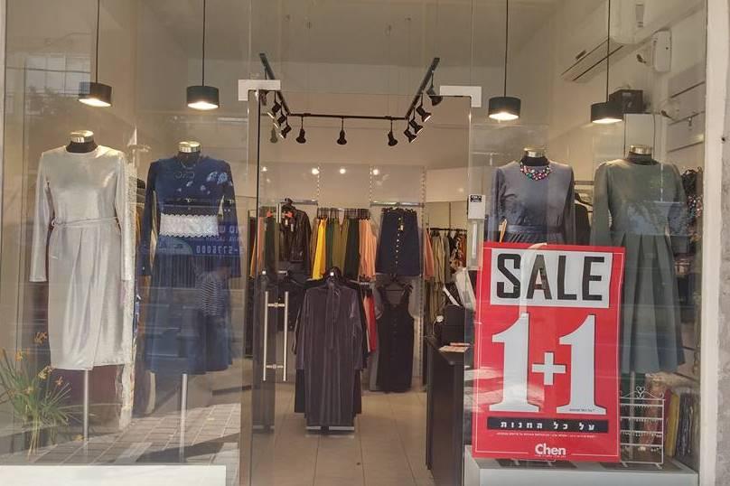 """מציאות הזויה של חנויות בגדי נשים בב""""ב"""