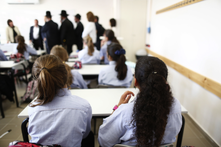 Israeli Court Orders Elad's High Schools to Enroll Students Based On Location