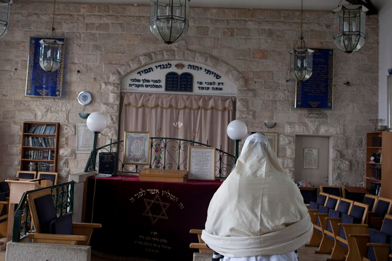 The month of mercy? a man  was attacked in Shul this morning