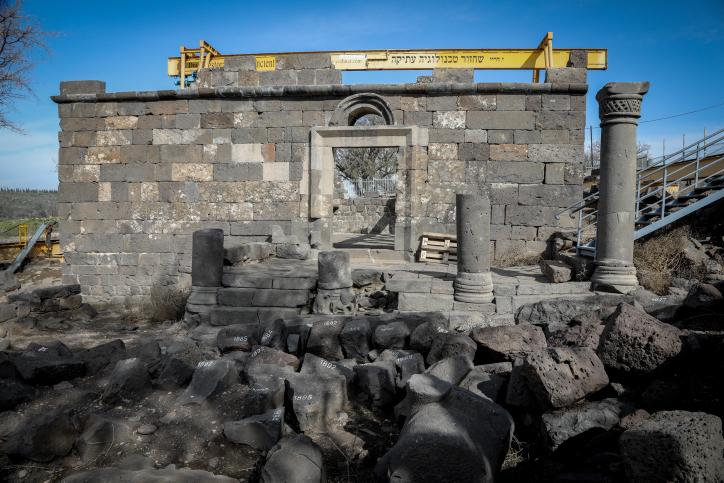 בית כנסת בן 1300 • סיור בקצרין העתיקה