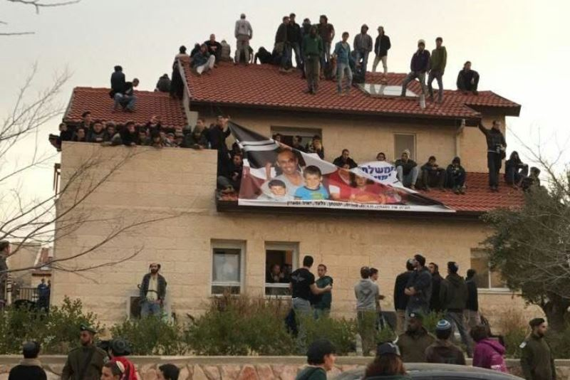 Watch: Eviction Of Nine Homes In Ofra Underway