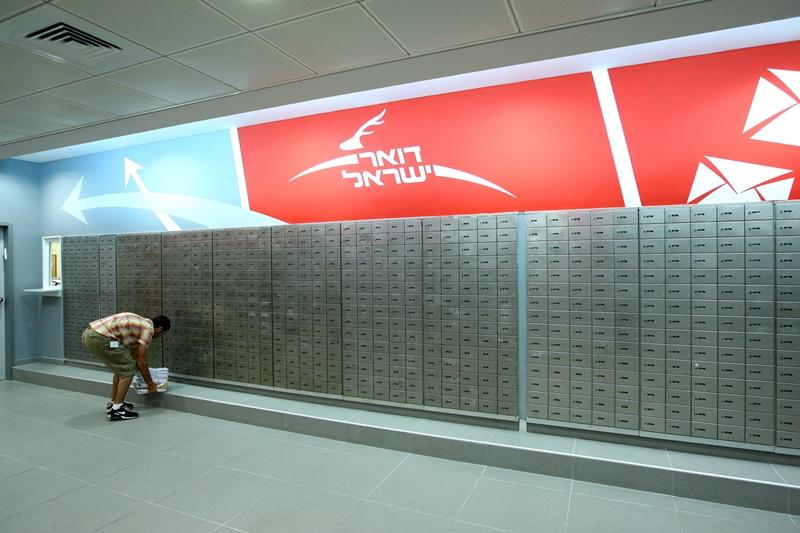 דואר ישראל חוזרת להפסיד עקב ירידה בהכנסות