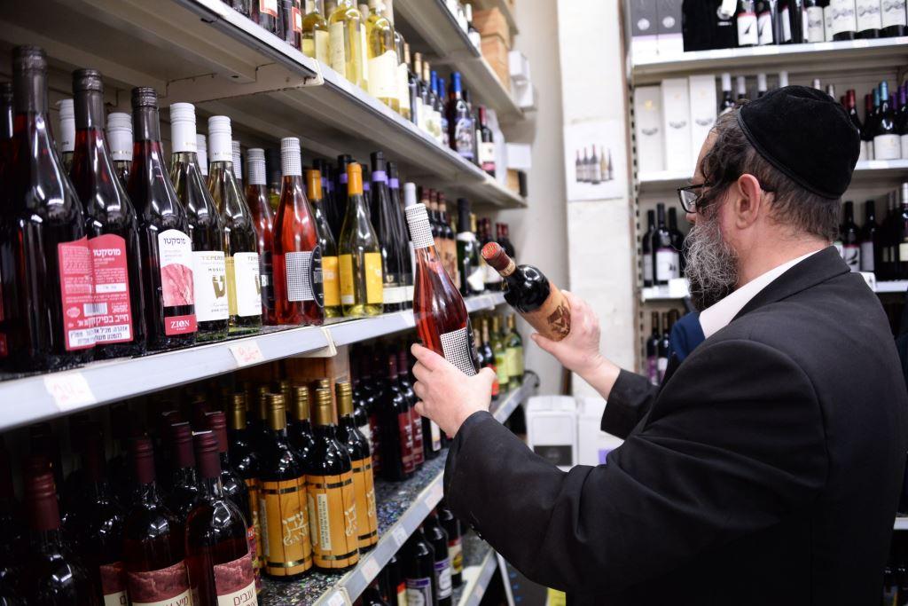 אוהבים יין? אתם תודו לנו על הגילוי הזה