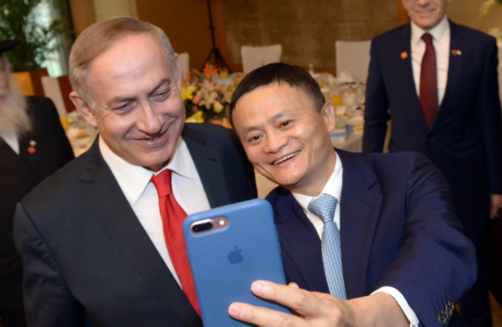Meet The Chinese Billionaire Who Asked To Take Selfie With Netanyahu