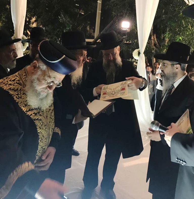 """צאצאי מרן הרב עובדיה יוסף זצ""""ל תחת החופה • צפו"""